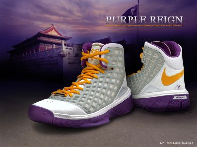 Purple Reign (China Edition)