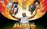 """Nike Zoom LeBron II (2) """"Chamber Of Fear"""""""