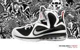 """Nike Lebron 9 """"Freegums"""""""