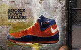 Nike Zoom BB II (st.Raymond)