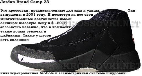 sports shoes 93daa b6c44 136041 611 Nike Jumpman Camp23 (redwhite) Other Jordans - Все кроссовки -  Кроссовки.net ...