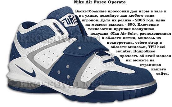 nike air force lockdown