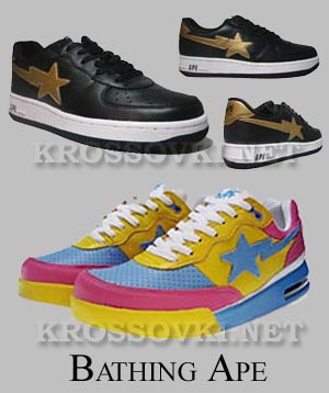 Bathing Ape Bapesta Ape Force