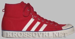 Adidas Nizza canvas High