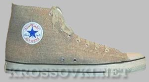 Converse All Star Hemp