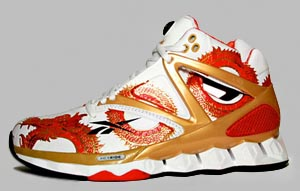 Reebok Pump Omni Hex Ride China