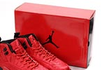 Fake box Air Jordan 12