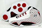 fake Air Jordan XXIII (23)