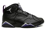 Air Jordan VII 7 Ray Allen, Milwaukee Bucks away pe