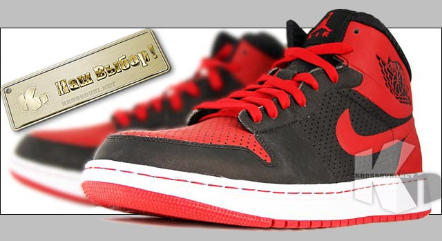 Air Jordan Alpha 1 Banned