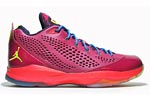 jordan cp3.vii Year of the Snake