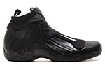 Nike Air Flightposite 1 Carbon Fiber/ Blackout