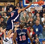 vince carter the dunk