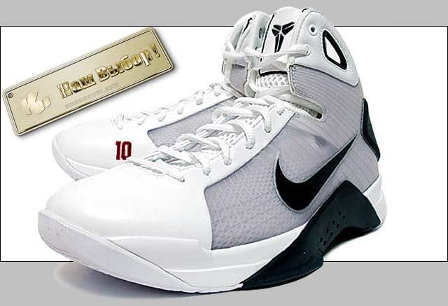 Nike Hyperdunk - Обзоры - Кроссовки.net 23686fa337b