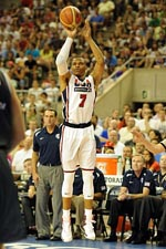 russell westbrook nike hyperfuse 2012 usa