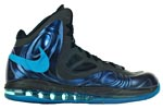 Nike Air Max Hyperposite dynamic blue
