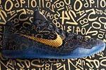 NikeID Kobe 11 Elite Low Mamba Day