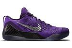 Nike Kobe 9 Elite Low Michael Jackson