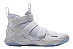 Nike Zoom Soldier 11 white