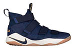 Nike Zoom Soldier 11 Cavs Alternate