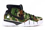 Nike Zoom Kobe 1 Protro Undefeated Green camo