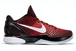 Nike Zoom Kobe VI (6) All Star Game