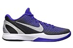 Nike Zoom Kobe VI (6) Purple Gradient