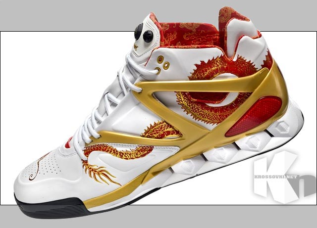 Reebok Pump Omni Hex Ride