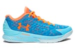 Under Armour Curry 1 Low Elite 24/ Curry camp