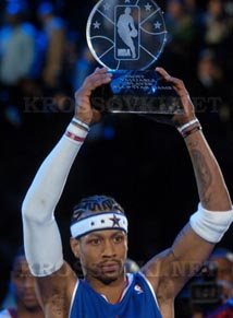 iverson all star mvp