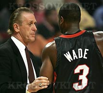 Wade and Riley