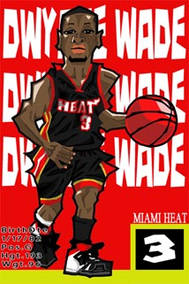 wade cartoon