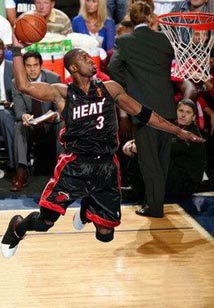 wade monster dunk