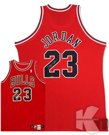 michael jordan jersey chicago bulls Red jersey